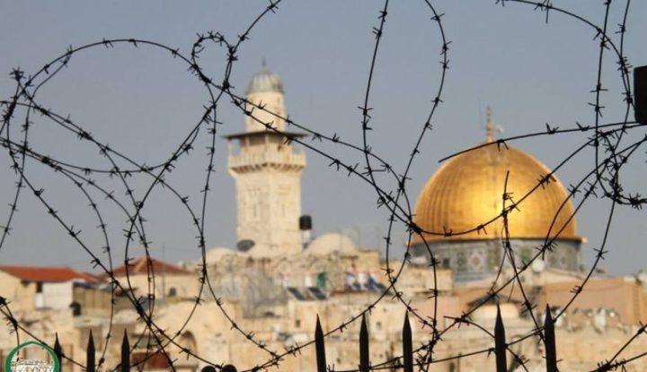 """""""الشواذ"""" اليهود ينظمون مسيرة في القدس المحتلة اليوم"""
