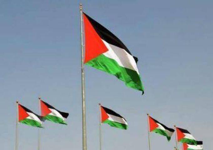 فلسطين تشارك في فعاليات المنتدى الاقتصادي الدولي في روسيا 