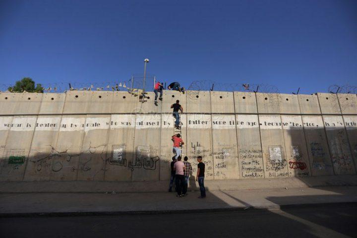 """مشروع قرار أمريكي يعارض ضم """"إسرائيل"""" أجزاء من الضفة الغربية"""
