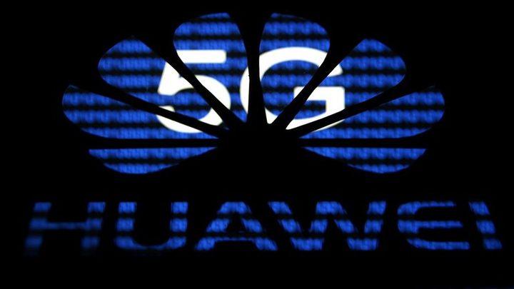 """هواوي"" تتعاون مع روسيا لتطوير شبكات ""5G"""