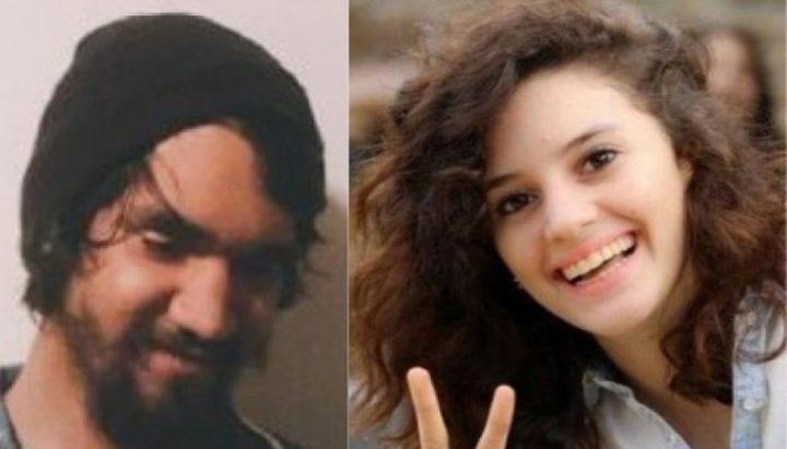 تفاصيل جديدة حول قضية مقتل الشابة آية مصاروة