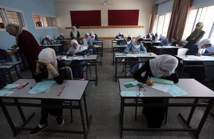 """طلبة الضفة وغزة ... ارتياح في اليوم الأول لـ""""لإنجاز"""" ورضا عام"""