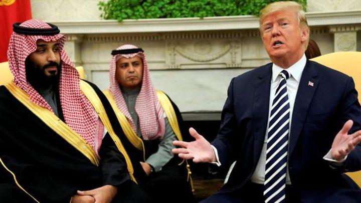 ترامب يسلم السعودية قنبلة ذكية لردع إيران