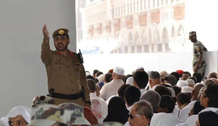 رجل أمن سعودي يضرب معتمراً في الحرم المكي