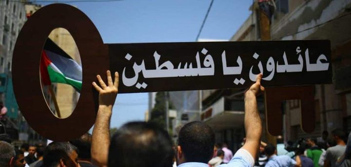 """ملصقة أردنية لدعم الوصاية على القدس ستدخل موسوعة """"غينيس"""""""