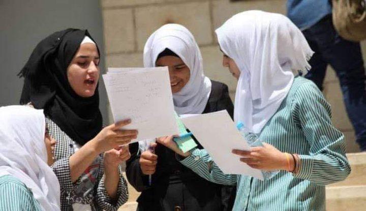 تلخيص حال طالب التوجيهي في فلسطين