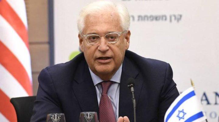 فريدمان :يحق لإسرائيل الاحتفاظ بجزء من الضفة الغربية