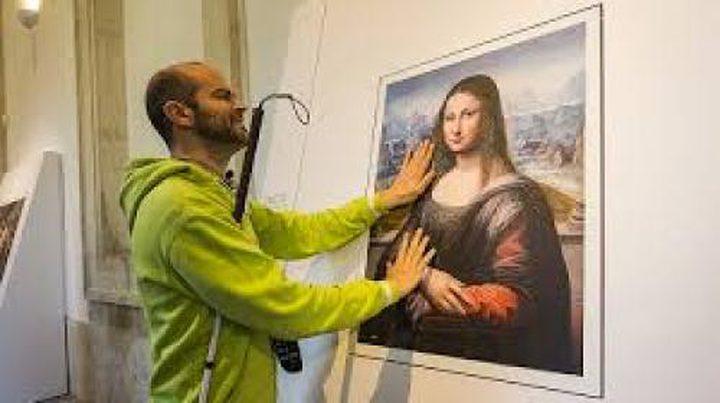 متاحف لمكفوفي البصر...فكيف يشعرون بالرسومات..؟!