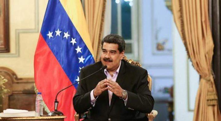 آلاف الفنزويليين يتدفقون إلى كولومبيا غداة قرار مادورو