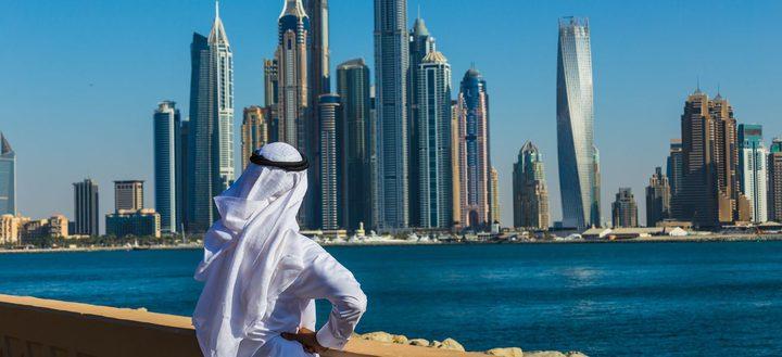 استراتيجية جديدة ترسمها الإمارات لتكون الأسعد عالميًّا