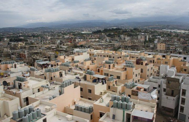 """لبنان: لا علاقة لـ""""صفقة القرن"""" بمشروع مخيم البارد"""