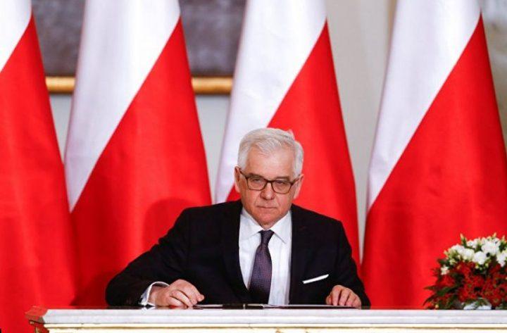 بولندا تؤكد دعمها لفلسطين