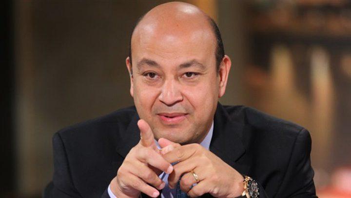 هجوم عنيف على أسلوب ولغة عمرو أديب