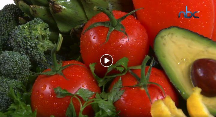 هل الطماطم من الفاكهة أم من الخضار