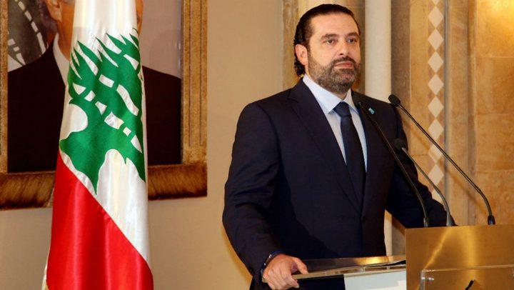 الحريري: لا يجوز وضع الخليج والسعودية في خصومة مع لبنان
