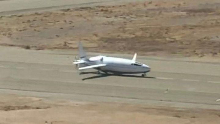 أمريكا تستعد لاختبار إحدى أكثر الطائرات سريّة!