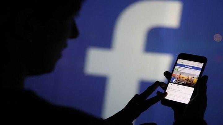 """تعديل مثير في """"فيسبوك"""" يسبب إحراجا كبيرا للمستخدمين!"""