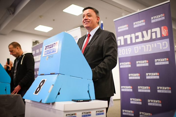 غباي يعلن عدم  ترشحه لرئاسة حزب العمل الإسرائيلي