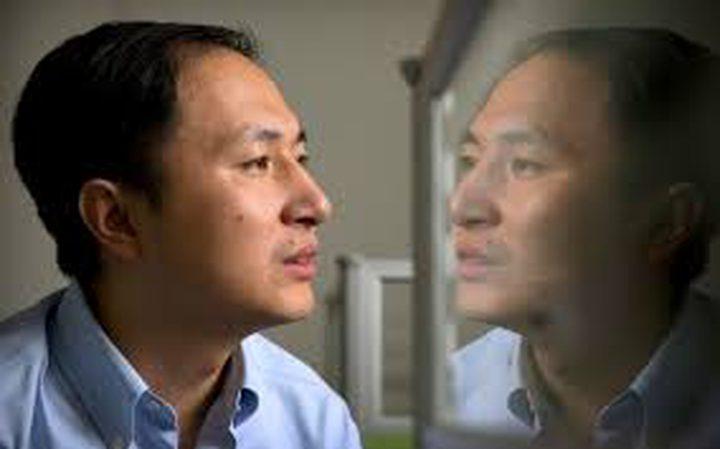 الصين تفرض قيود مشددة على قواعد الأبحاث الجينية