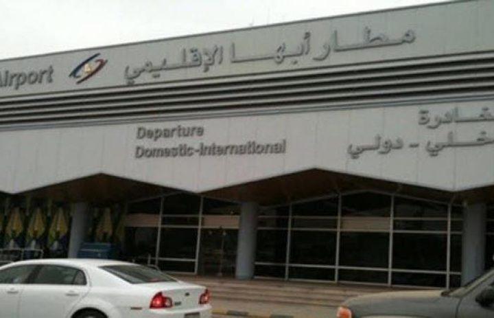 """""""الخارجية"""" تدين الاعتداء الصاروخي على مطار أبها بالسعودية"""