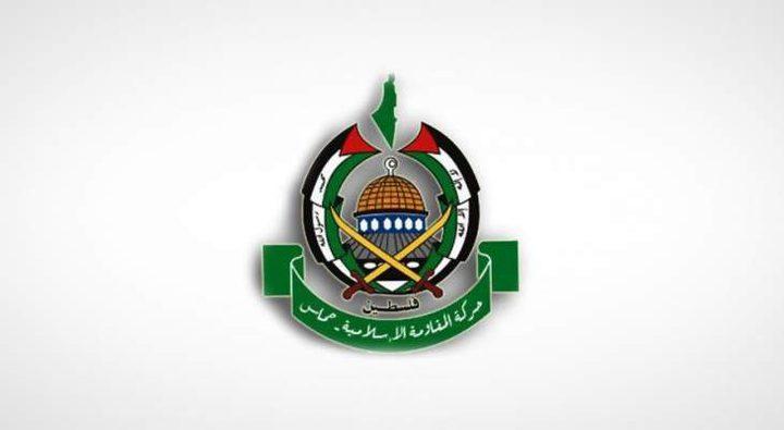 """حركة """"حماس"""" تستهجن مشاركة دول عربية بورشة البحرين"""