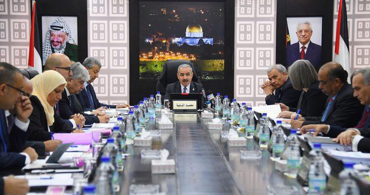 الحكومة : موقفنا ثابت من ورشة البحرين وندعو الجميع لعدم المشاركة