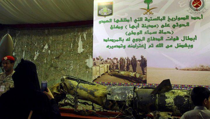 قصف حوثي على مطار أبها جنوبي السعودية
