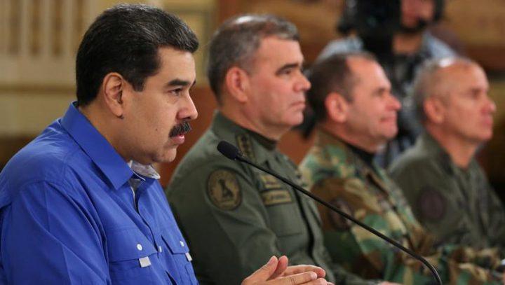 """فنزويلا تعتقل 17 شخصا وتتهمهم بمحاولة القيام """"بانقلاب"""" ضد مادورو"""