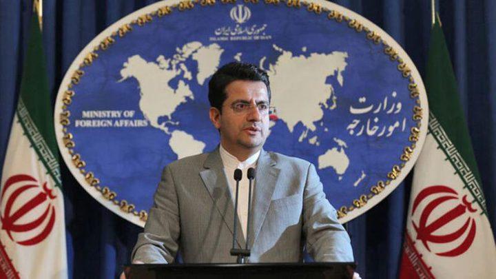 الخارجية الإيرانية تنتقد تصريحات لوزير الخارجية