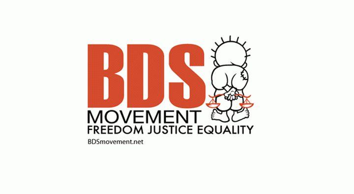 الاحتلال يضغط على المانيا لاعتبار BDS معادية للسامية