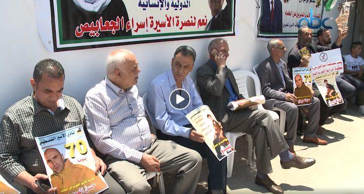 وقفة تضامنية في الخليل انتصاراً للأسير حسن العويوي