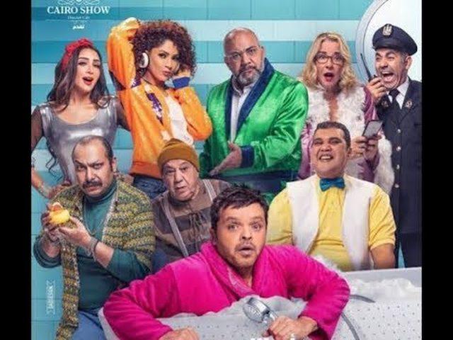 """الاعلان عن البرومو الاول لفيلم """"كينج سايز """"لمحمد هنيدي"""