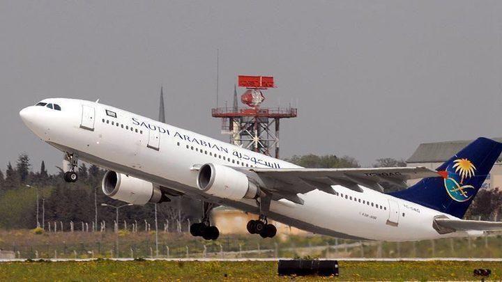 الطيران المدني السعودية: الحركة في مطار أبها تسير بشكل طبيعي