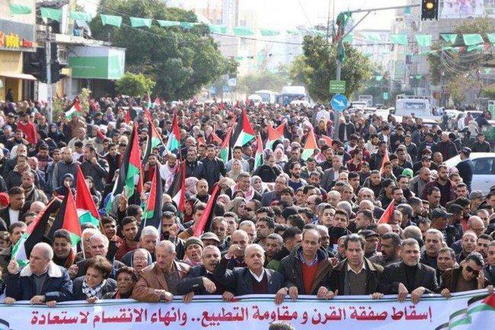 """حملة """"وطنيون""""تدعو لأوسع هبة شعبية لإسقاط صفقة القرن وورشة البحرين"""