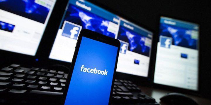 """فيسبوك.. مبالغ مالية مقابل تحميل """"التطبيق الجديد"""""""