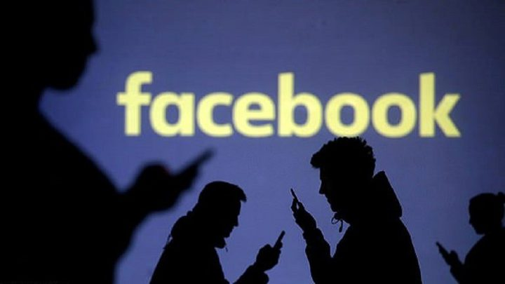 """""""فيسبوك"""" تخطط لجمع بيانات المستخدمين مقابل تعويض مادي!"""