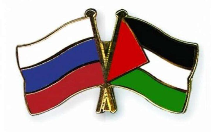 انطلاق المؤتمر السياحي الفلسطيني الروسي في موسكو