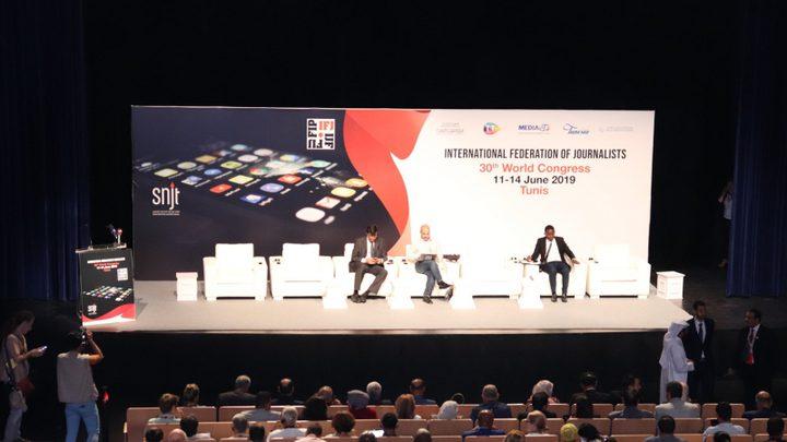 الاتحاد الدولي للصحفيين بتونس يصادق على عدة توصيات تتعلق بفلسطين