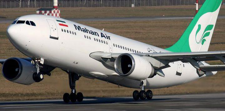 """ألمانيا.. تحظر نهائياً شركة طيران """"ماهان إير"""" الإيرانية"""