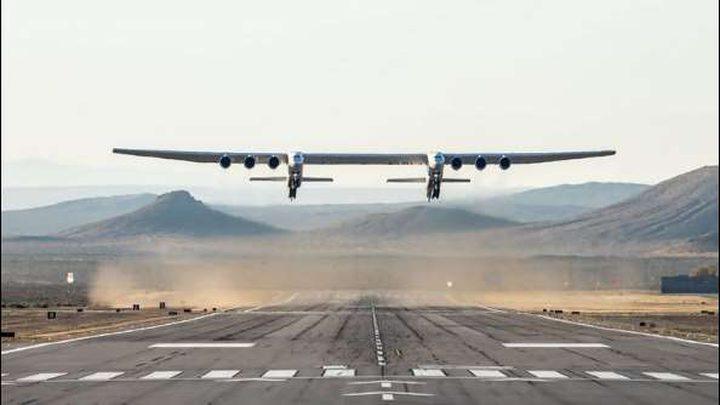 عرض أكبر طائرة فى العالم للبيع.. سعر مذهل!
