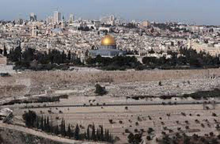 عمان: انطلاق فعاليات مؤتمر القدس
