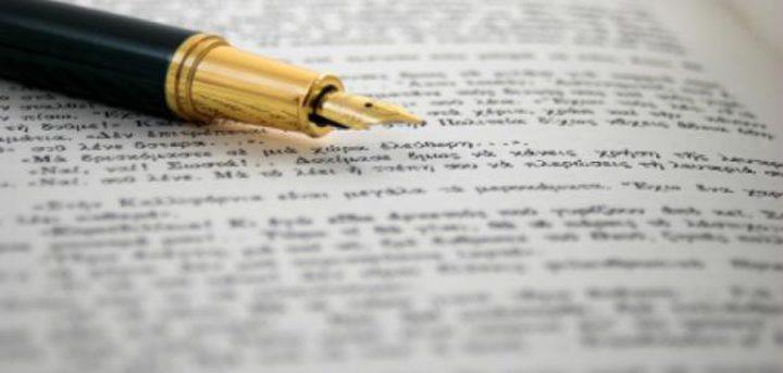 """الكاتب النابلسي """"اسليم"""":لاحدود للابداع وليس مرتبطا بزمان ولامكان"""