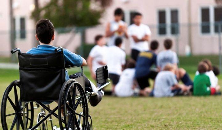 أخصائي يوضح بعض المشاكل التي يواجهها ذوي الاحتياجات الخاصة