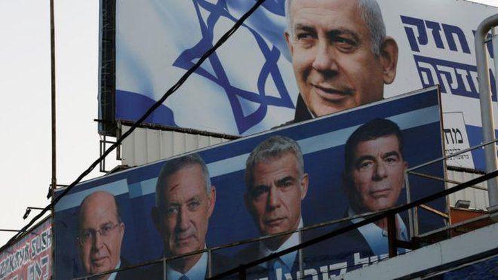 الأحزاب الإسرائيلية تدعو لتشكيل حكومة وحدة وطنية