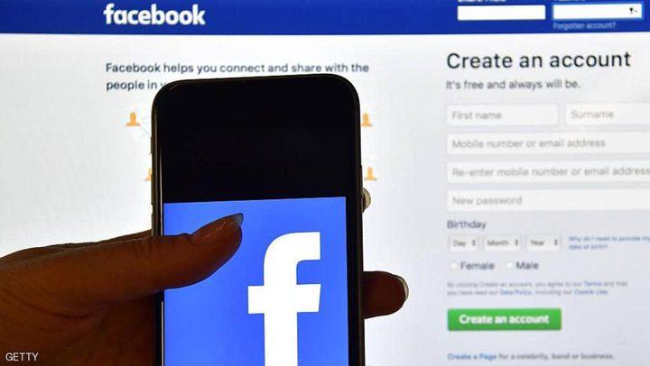 """فيسبوك.. تحديث جديد يستهدف """"التعليقات"""""""
