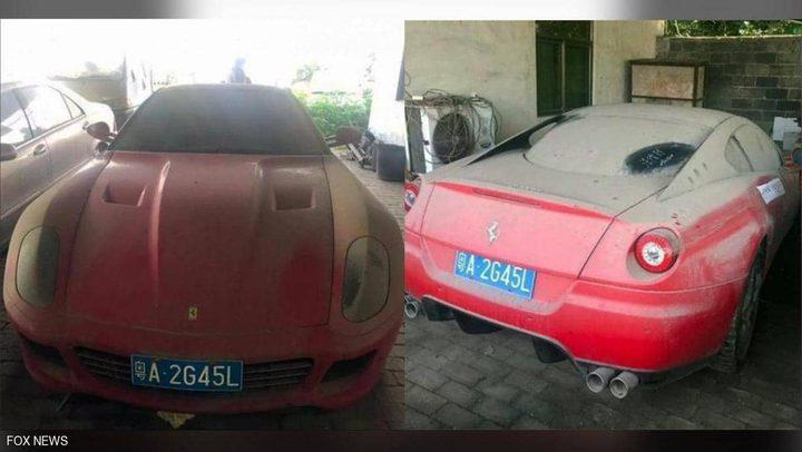 أرخص سيارة فيراري في العالم.. 245 دولارا فقط