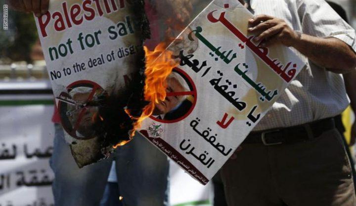 """قيادي يكشف عن مستجدات خطيرة بشأن """"ورشة البحرين"""""""