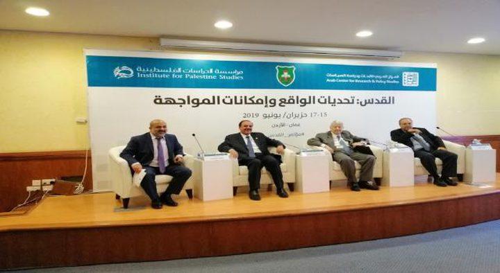 """""""مؤتمر القدس"""" يدعو إلى وضع استراتيجيات للمحافظة على هوية القدس"""