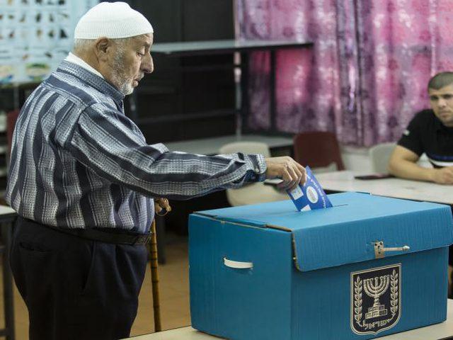 قائمة عربية جديدة ستخوض الانتخابات الإسرائيلية المقبلة