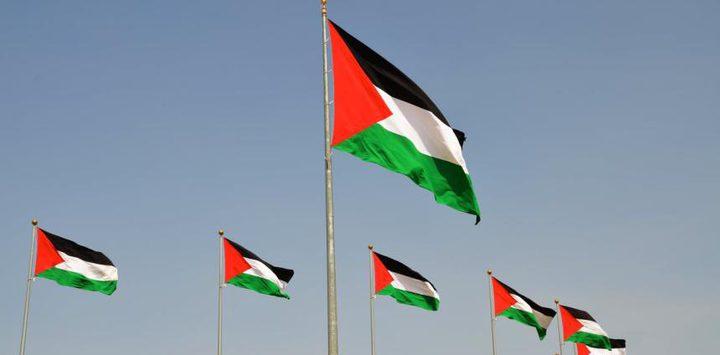 """مساع لتشكيل جبهة رفض دولية وعربية لما يسمى بـ """"صفقة القرن"""""""